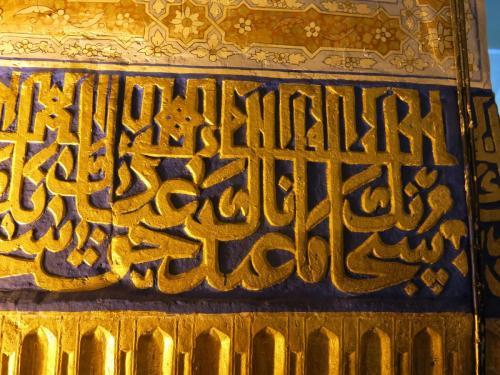 Islamic-Text-Uzbekistan