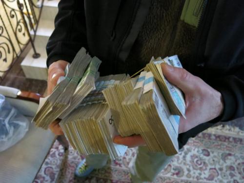 Uzbek-Money